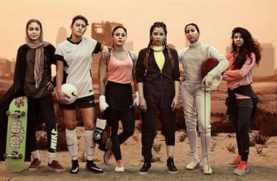 Nike - Women's Equality