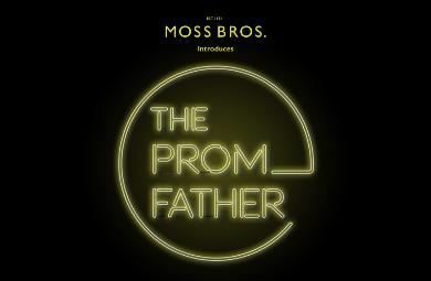 Moss Bros, Portas